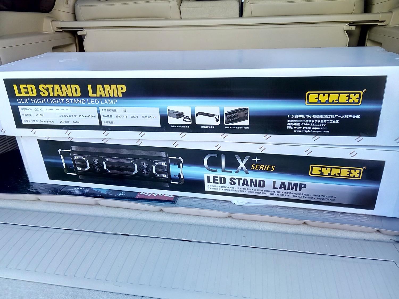 Светильник CLX plus